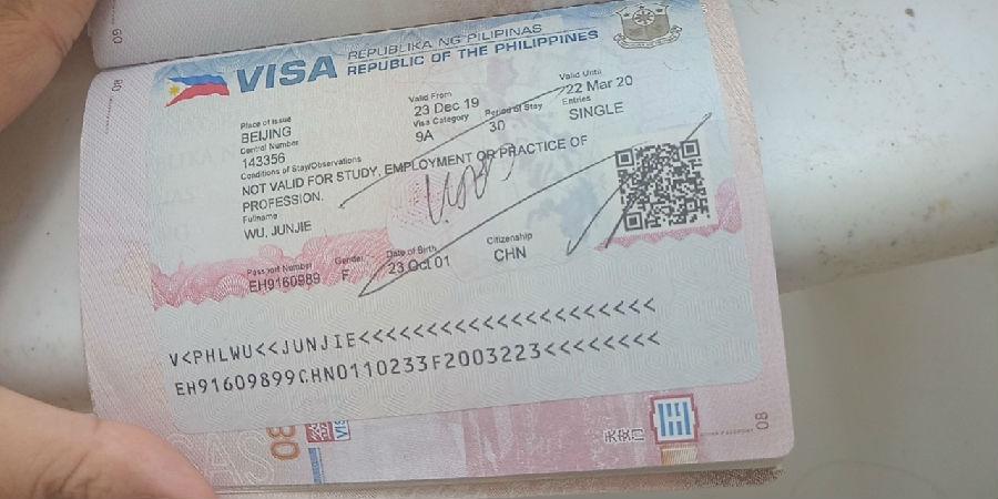 菲律宾9a旅游签证怎么查询签证状态 怎么做呢