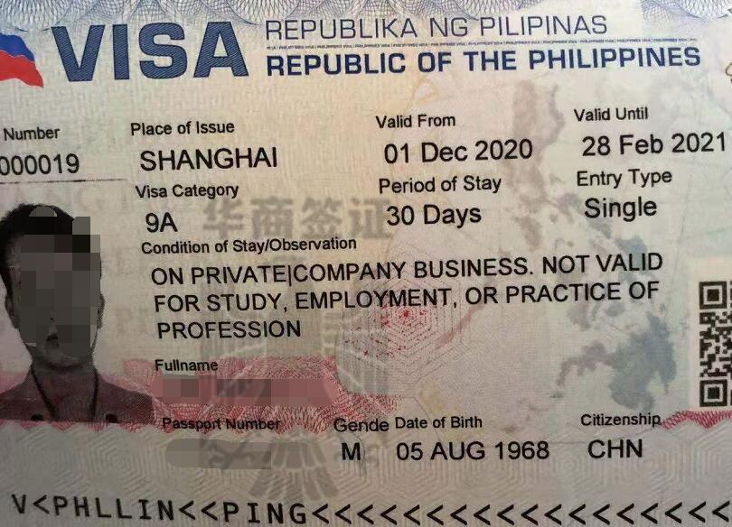 菲律宾<a href=https://www.altrv.com/flb9agzqz/>9a旅游签</a>最新.jpg